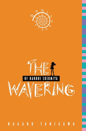 the-wavering-of-haruhi-suzumiya-light-novel