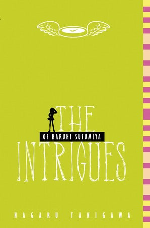 the-intrigues-of-haruhi-suzumiya-light-novel