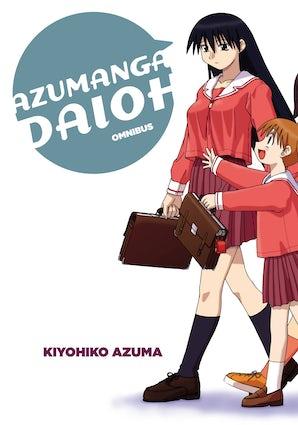 azumanga-daioh
