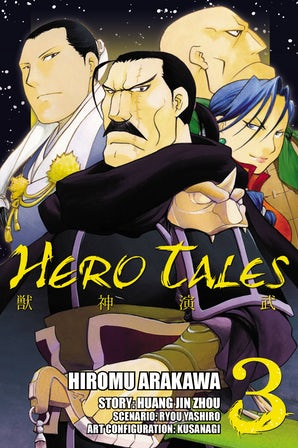 hero-tales-vol-3