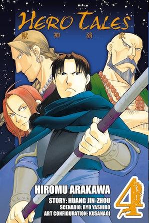 hero-tales-vol-4