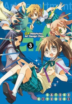 ga-geijutsuka-art-design-class-vol-3