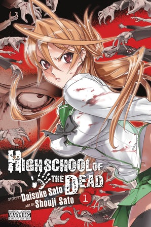highschool-of-the-dead-vol-1