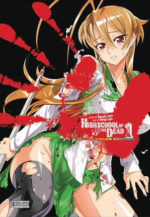 highschool-of-the-dead-color-omnibus