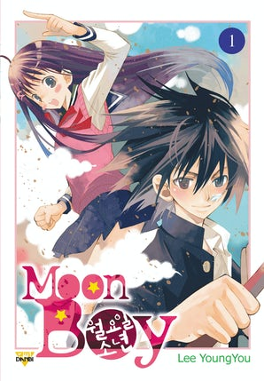 Moon Boy, Vol. 1