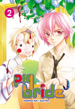 pig-bride-vol-2