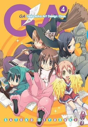 ga-geijutsuka-art-design-class-vol-4