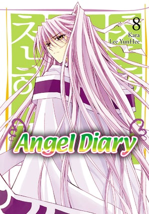 Angel Diary, Vol. 8