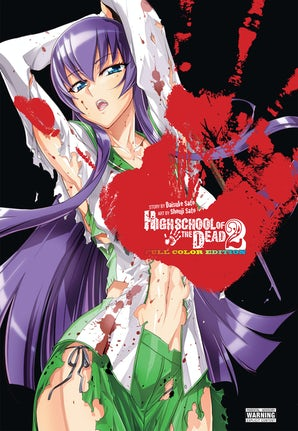 highschool-of-the-dead-color-edition-vol-2