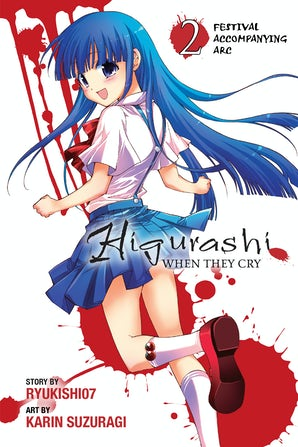 Higurashi When They Cry: Festival Accompanying Arc, Vol. 2