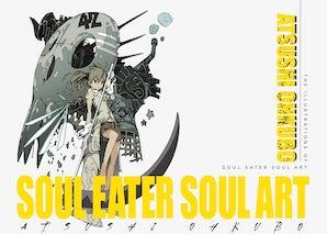 soul-eater-soul-art