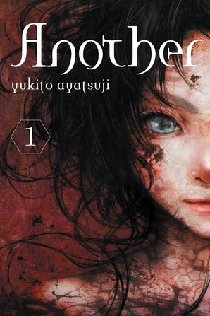 another-vol-1-light-novel