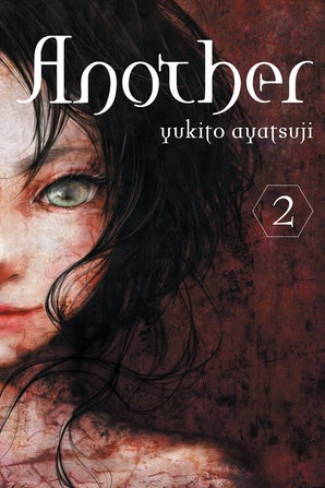 Another, Vol. 2 (light novel)