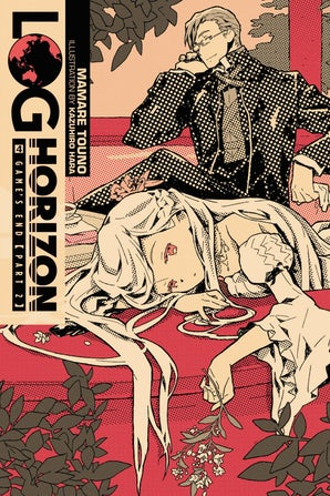 Log Horizon, Vol. 4 (light novel)