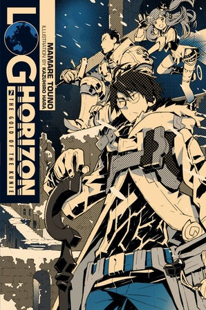 log-horizon-vol-7-light-novel