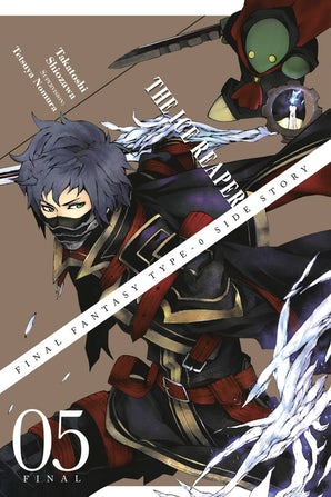 final-fantasy-type-0-side-story-vol-5