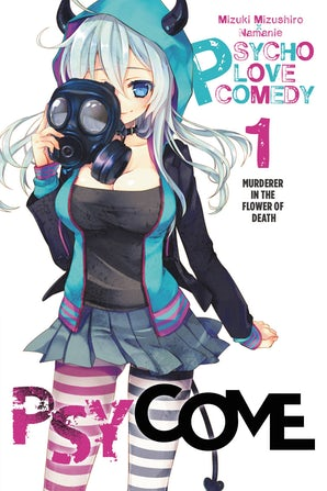 psycome-vol-1-light-novel