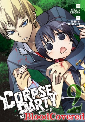 corpse-party-blood-covered-vol-2