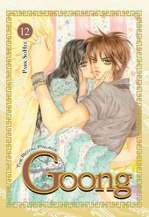 goong-vol-12
