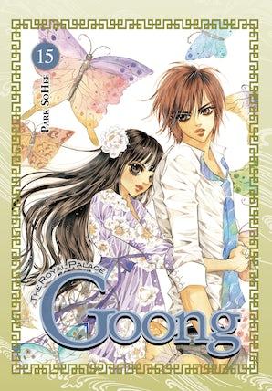 goong-vol-15