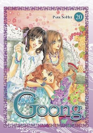 goong-vol-20