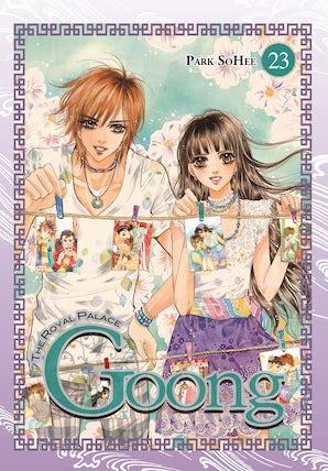 goong-vol-23