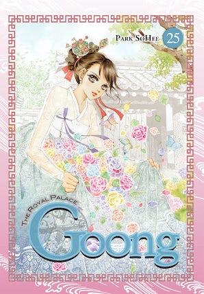 goong-vol-25