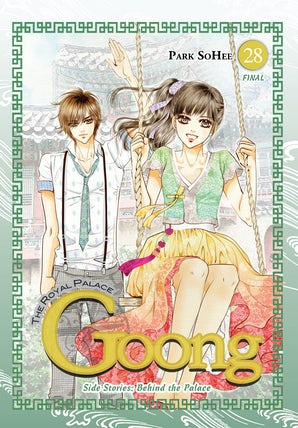 goong-vol-28