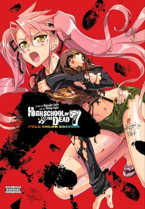 highschool-of-the-dead-color-edition-vol-7