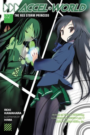 accel-world-vol-2-light-novel