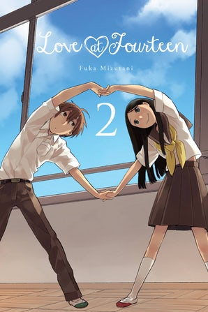 love-at-fourteen-vol-2