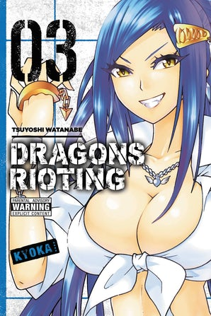 dragons-rioting-vol-3