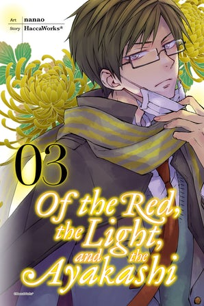of-the-red-the-light-and-the-ayakashi-vol-3