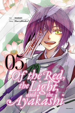 of-the-red-the-light-and-the-ayakashi-vol-5
