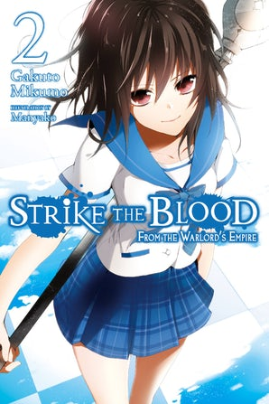 strike-the-blood-vol-2-light-novel
