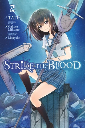 strike-the-blood-vol-2-manga