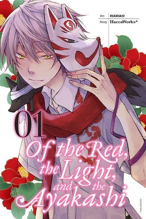 of-the-red-the-light-and-the-ayakashi-vol-1