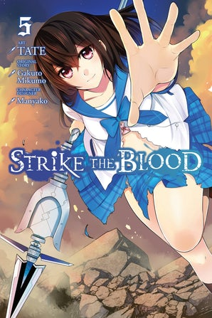 Strike the Blood, Vol. 5 (manga)
