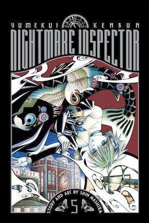 nightmare-inspector-yumekui-kenbun-vol-5