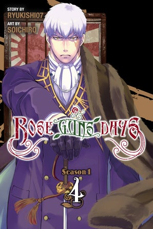 Rose Guns Days Season 1, Vol. 4