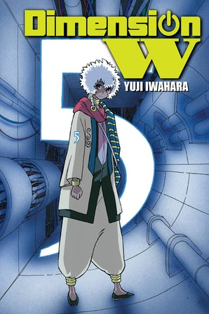 Dimension W, Vol. 5