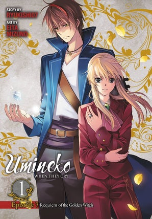 umineko-when-they-cry-episode-7-requiem-of-the-golden-witch-vol-1
