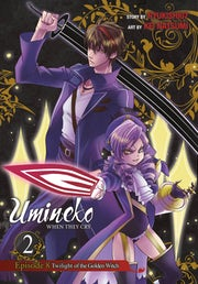 umineko-when-they-cry-episode-8-twilight-of-the-golden-witch-vol-2