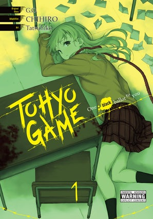 tohyo-game-vol-1