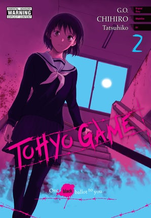 tohyo-game-one-black-ballot-to-you-vol-2
