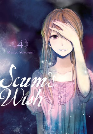scums-wish-vol-4