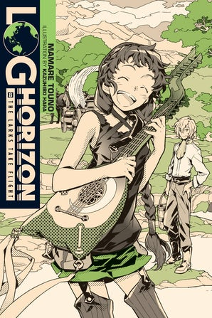 Log Horizon, Vol. 8 (light novel)