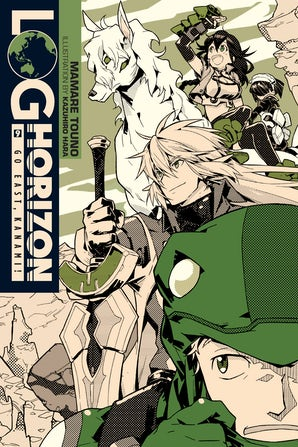 Log Horizon, Vol. 9 (light novel)