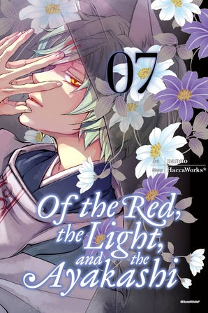 of-the-red-the-light-and-the-ayakashi-vol-7