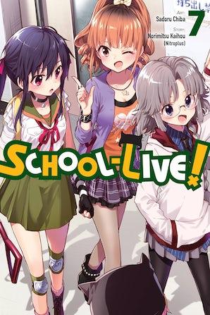 school-live-vol-7